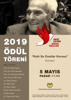 Fotoğraf (2019 Hukuk Ödülleri Tören Duyurusu)